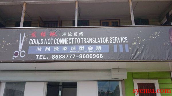 usel oversattning